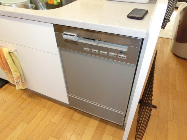 【便利な食器洗浄乾燥機】
