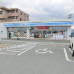 【徒歩7分のところにあるローソン松阪垣鼻町店】