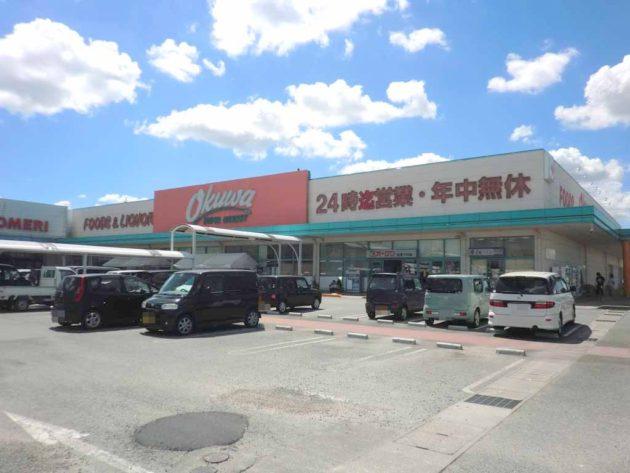 【リヴェール大津より1,600mのところにあるオークワ松阪下村店(スーパー)】