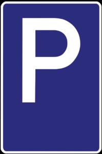 【車社会松阪市では必ず必要な駐車スペース】
