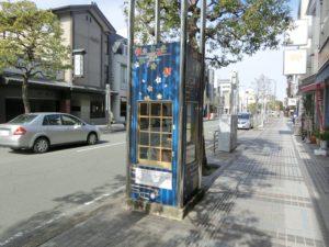 【電話ボックスかと思いきや本居宣長の箱?】