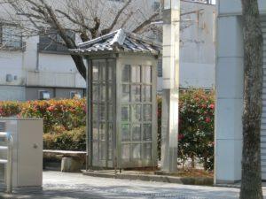 【松阪市にある少し変わった電話ボックス】