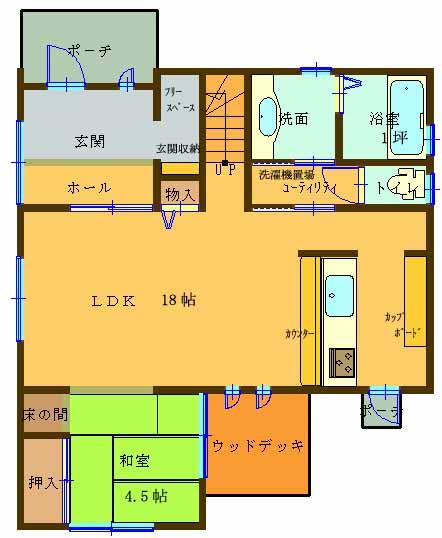 【ルーフバルコニーのある新築建売住宅】