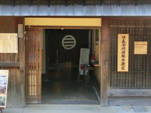 【松阪市を知るうえでとっても重要な長谷川家】