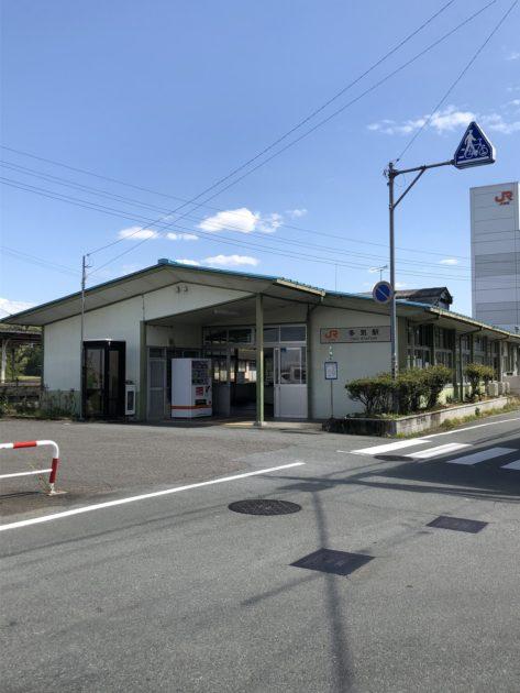 【紀勢本線と参宮線が繋がるJR多気駅相可駅より本数も多いです】