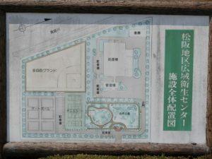 【テニスもできる広域衛生センター地図】