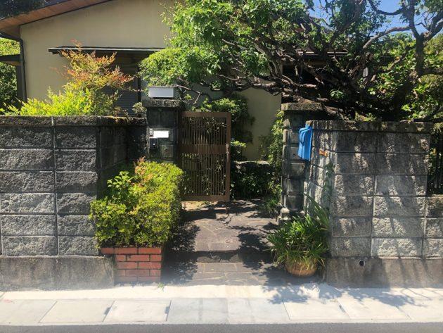 【趣のある門塀】