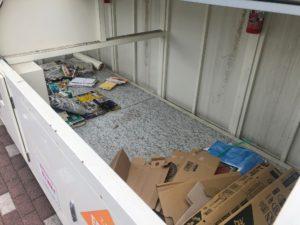 【ボックスの中はこんな感じのスペースがあります】