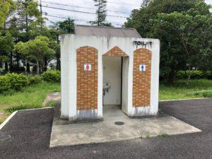 【トイレは古いままの広陽公園】