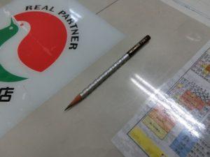 【鉛筆の芯が一番なんです】