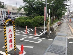 【市役所駐車場の入り口】