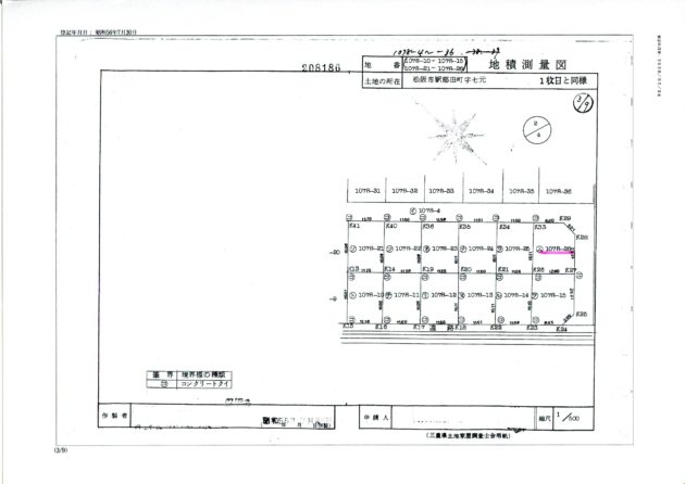 【駅部田町1078-26土地区画図】