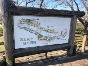 【川沿いにあるのんびりした公園】