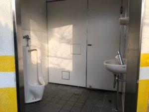 【桜づつみ公園のトイレ内】