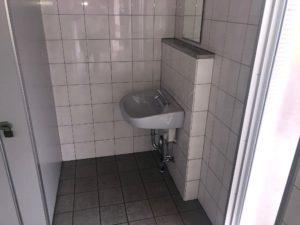 【桂瀬公園のトイレ内手洗い】