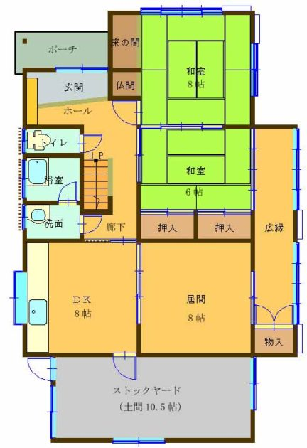 【田原町中古住宅630万円部屋数の多い1階】