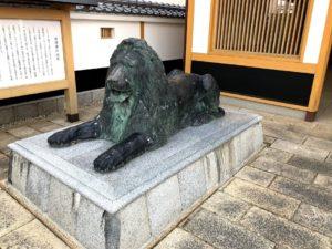 【三越伊勢丹からの贈り物 松阪市豪商ポケットパーク来遠像(ライオン像)】