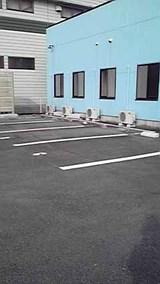 洗濯駐車場