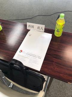 行政懇談会